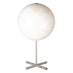 Globus Atmosphere Globe Lamp