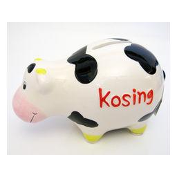 Sparbössa - Kosing
